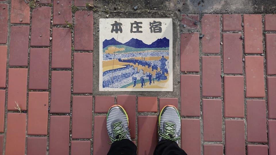 【ナカ旅】中山道本庄宿から神流川を渡って群馬県突入!|ともらん