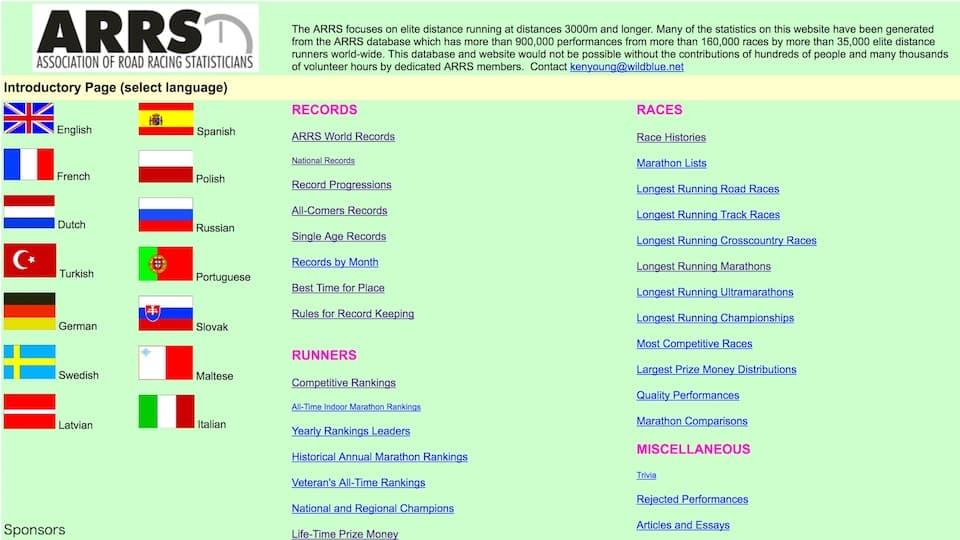 世界のマラソン大会・競技者のデータベース