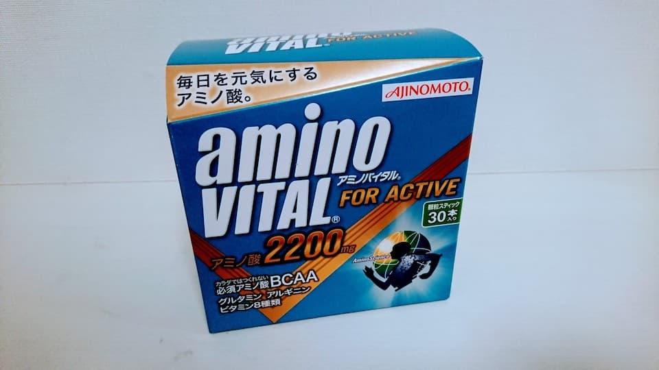 ポーラ・ラドクリフの格言を実行するために「アミノバイタル」を箱買いしてみた|ともらん