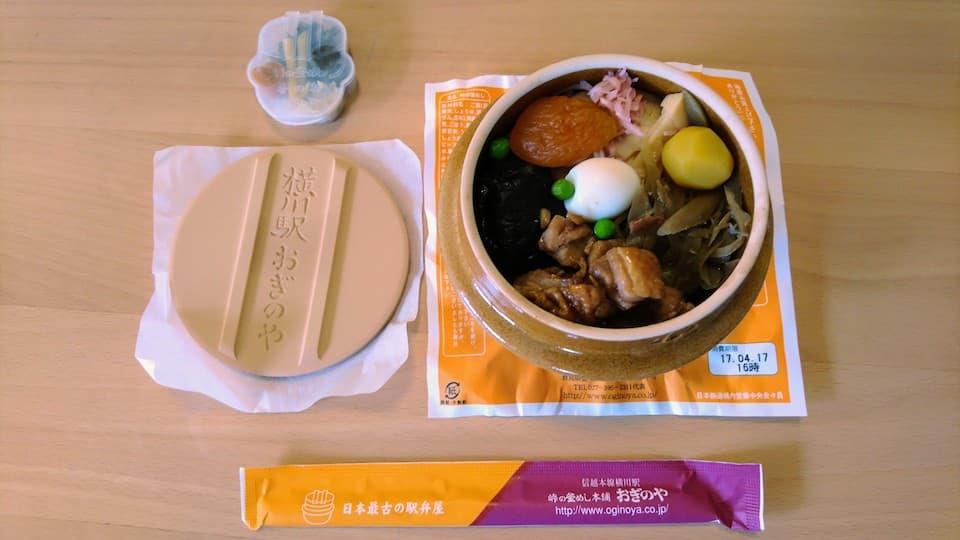 日本最古の駅弁「峠の釜飯」を食べた後に、空釜をどうするか悩んだ話