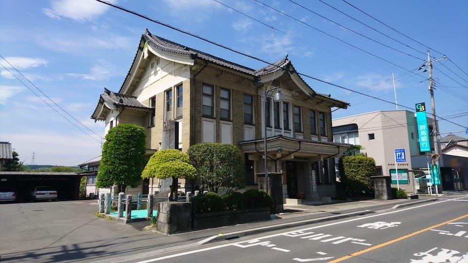 安中市松井田商工会