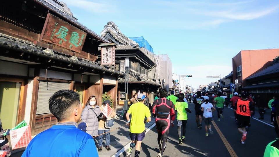 小江戸川越ハーフマラソン【ブログレポート】
