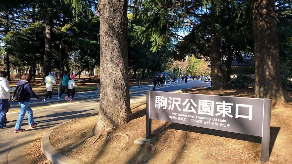 東京マラソン【チャリティラン】出走権だけじゃない、プライスレスな特典