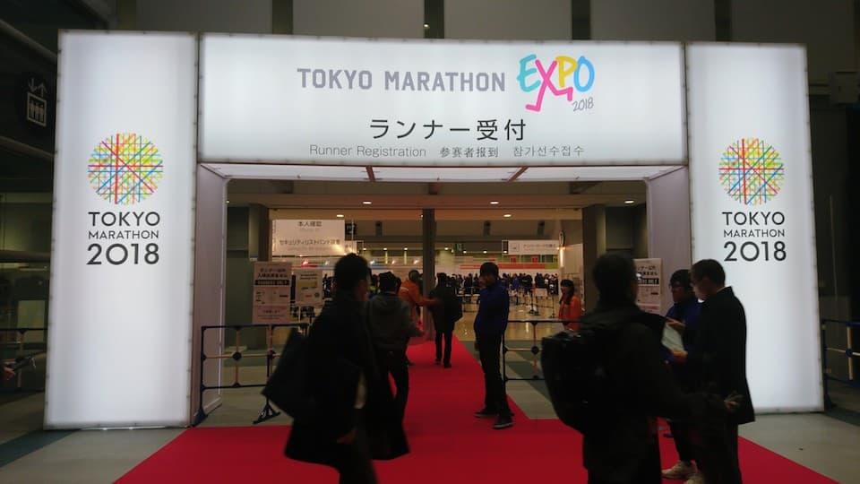 東京マラソンの「経営分析」で見えた課題は、収益源とイベントの分散化