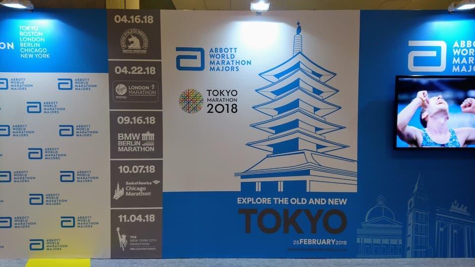 東京マラソンのEXPO会場