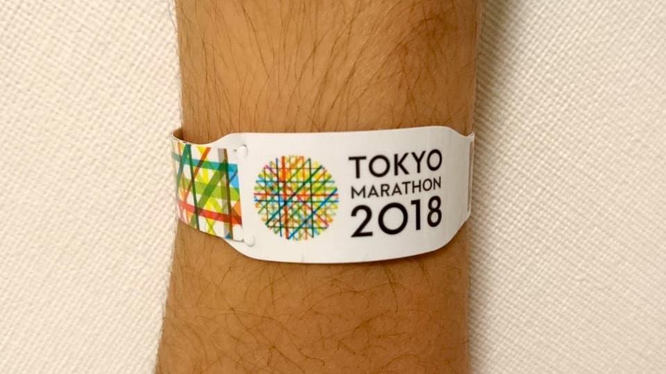《東京マラソン》EXPO 2018に行ってきた!事前受付・参加Tシャツ・出展ブースなど