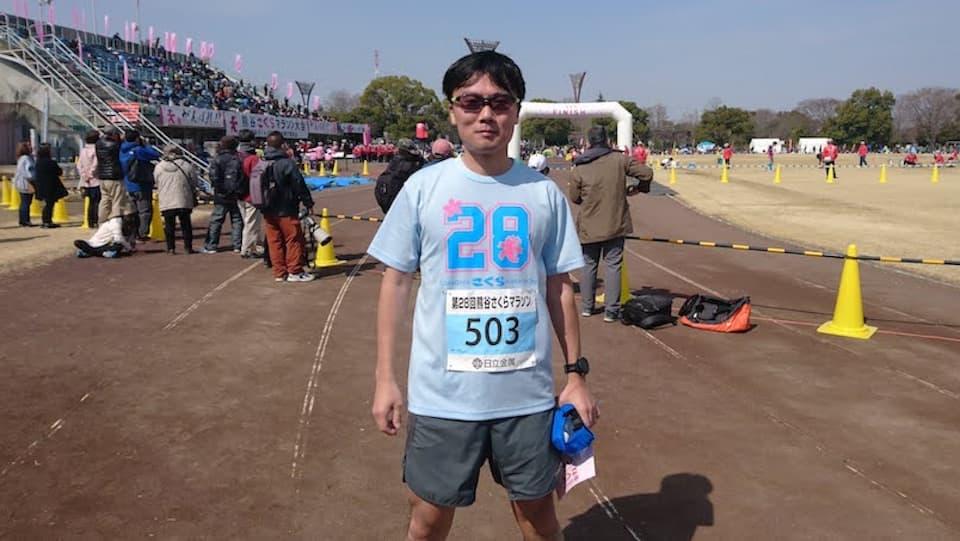 熊谷さくらマラソン【ブログレポート】花見ランには時期尚早