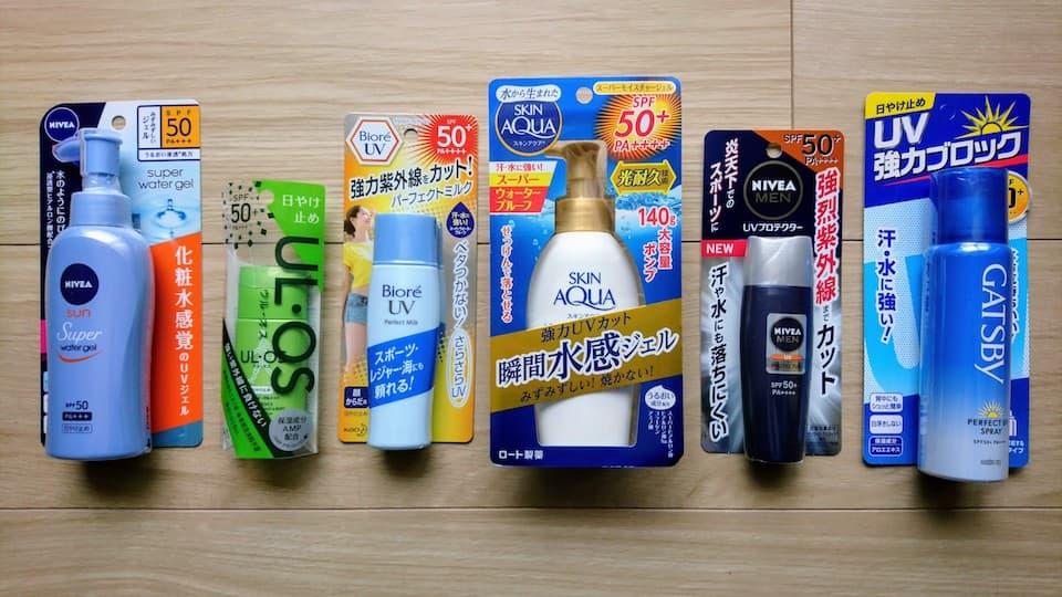メンズ「日焼け止め」商品6種【徹底比較】おすすめはロート製薬スーパーモイスチャージェル