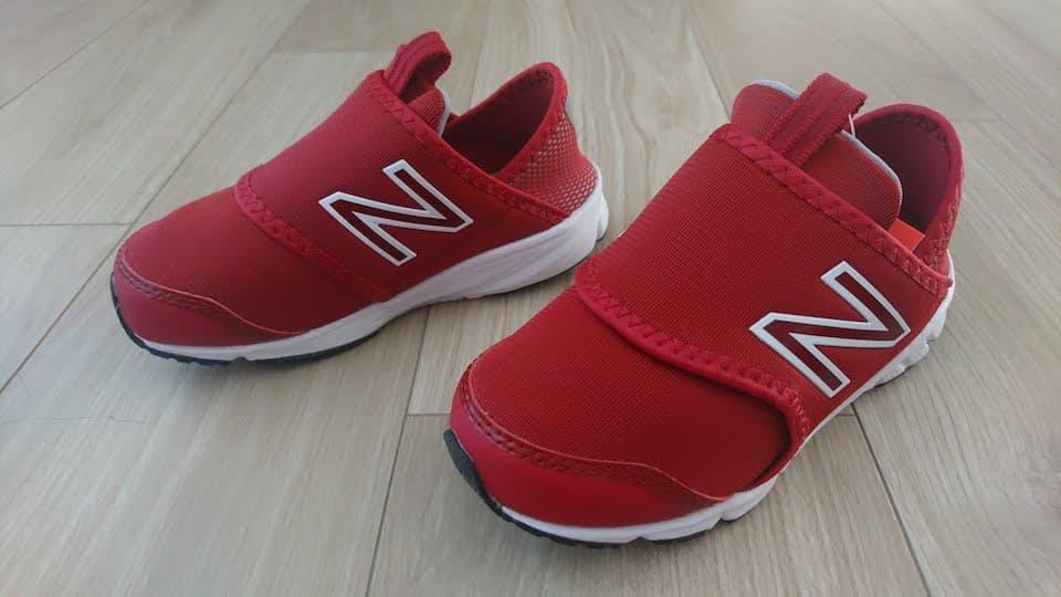 スリッパにも運動靴にもなるキッズシューズ。ニューバランス「スリッポン」