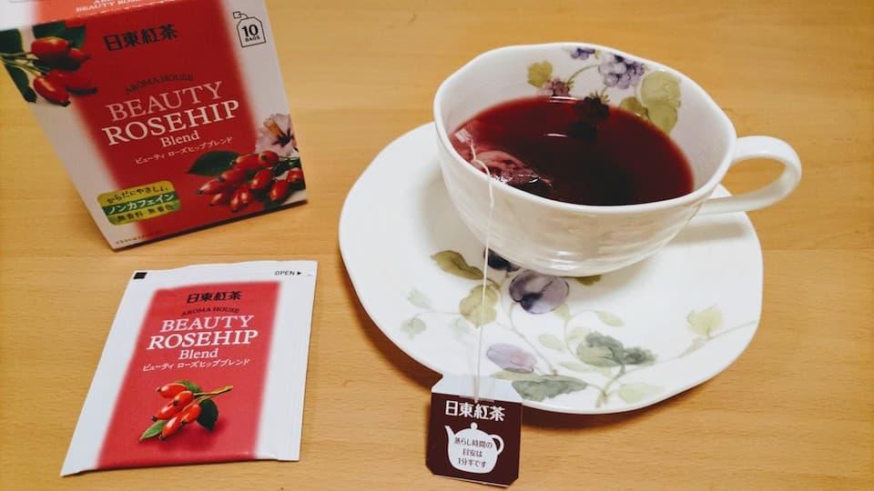 日東紅茶 ビューティ ローズヒップ レビュー&評価:スタミナアップと疲労回復に