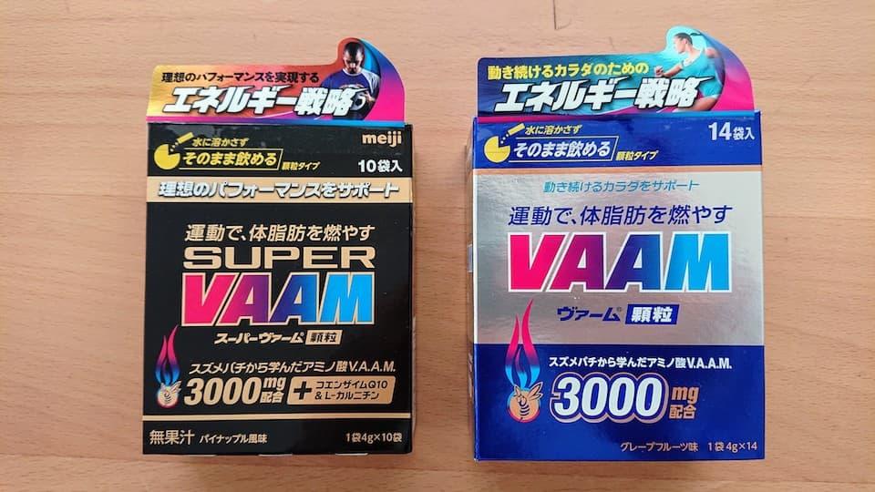 ヴァーム(VAAM)【徹底比較】ヴァームとスーパーヴァームの違いは?