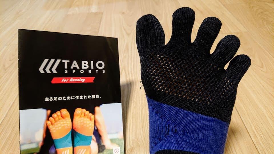 タビオ(TABIO)レーシングラン5本指の評価&レビュー