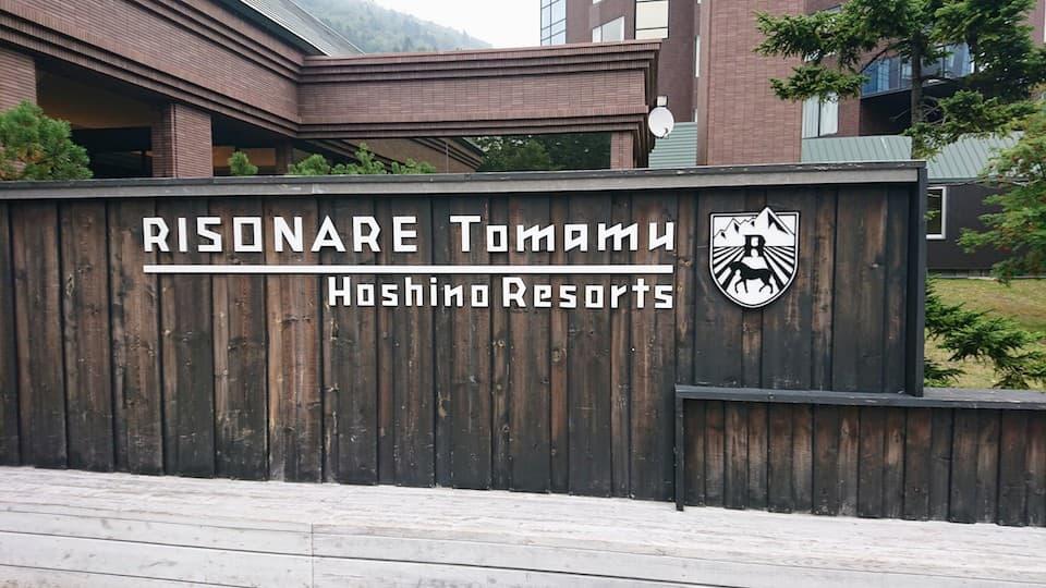 夏の「星野リゾート トマム」に滞在する前に知っておくべき5つのこと