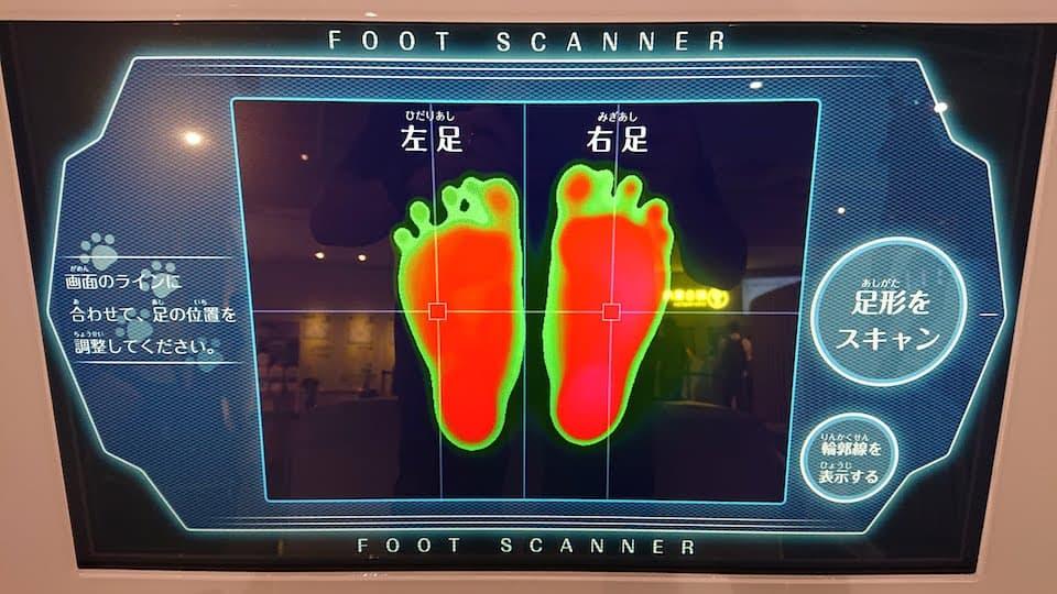 フットグラファーで知った衝撃の事実。ぼくの足はギリシャ型の扁平足で「疲れやすい」