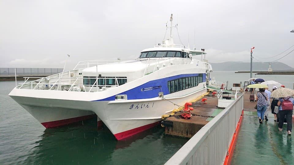 福岡「志賀島」にフェリーでアクセスする方法。島に直接上陸できてラク!