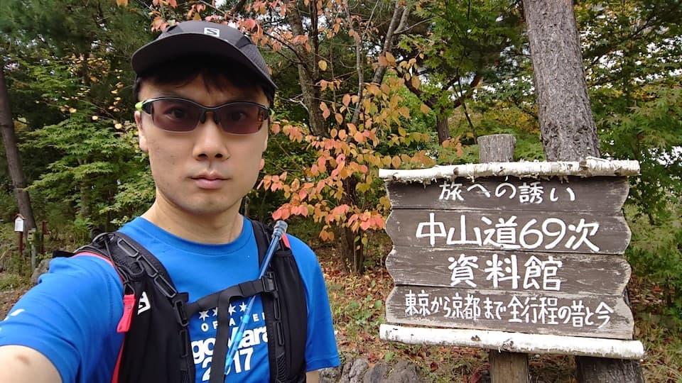 軽井沢の超穴場な観光スポット「中山道69次資料館」