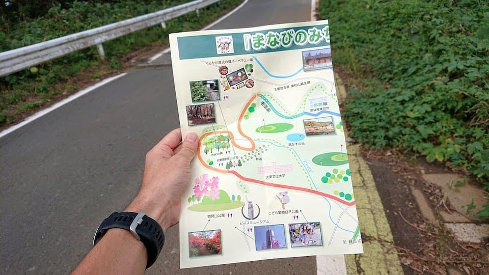 「まなびのみち」コースマップ