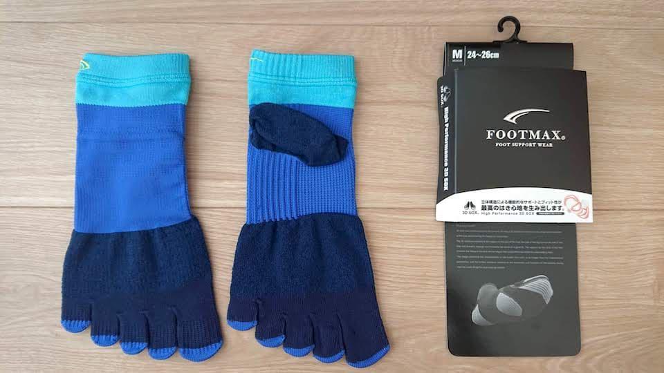 フットマックス(FOOTMAX)5本指ランニングソックスの評価&レビュー