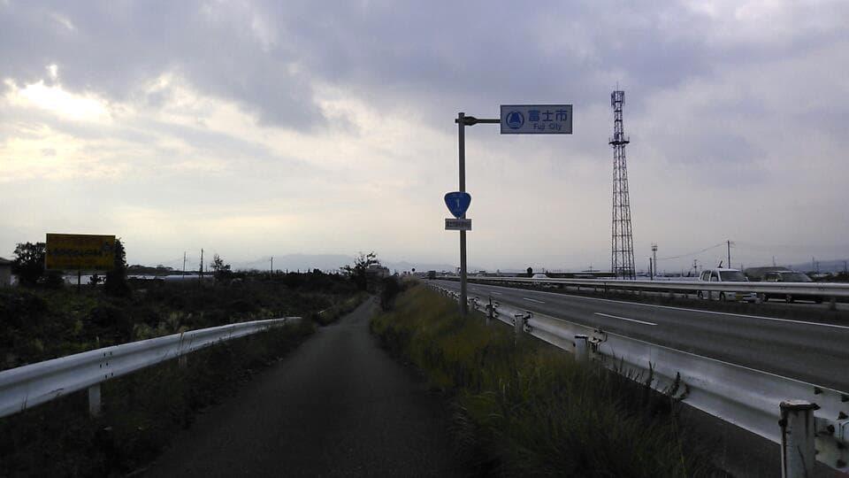 静岡県富士市に入る
