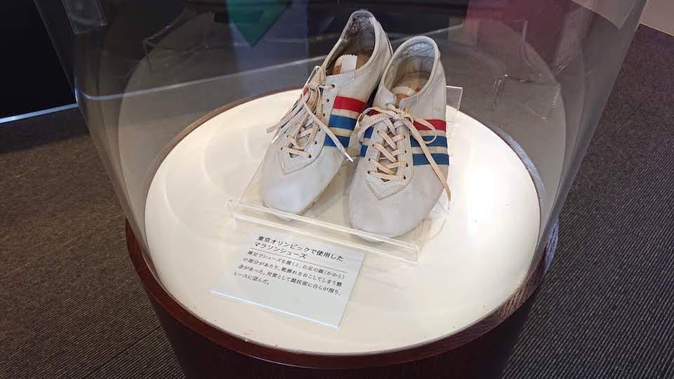 円谷幸吉メモリアルホール