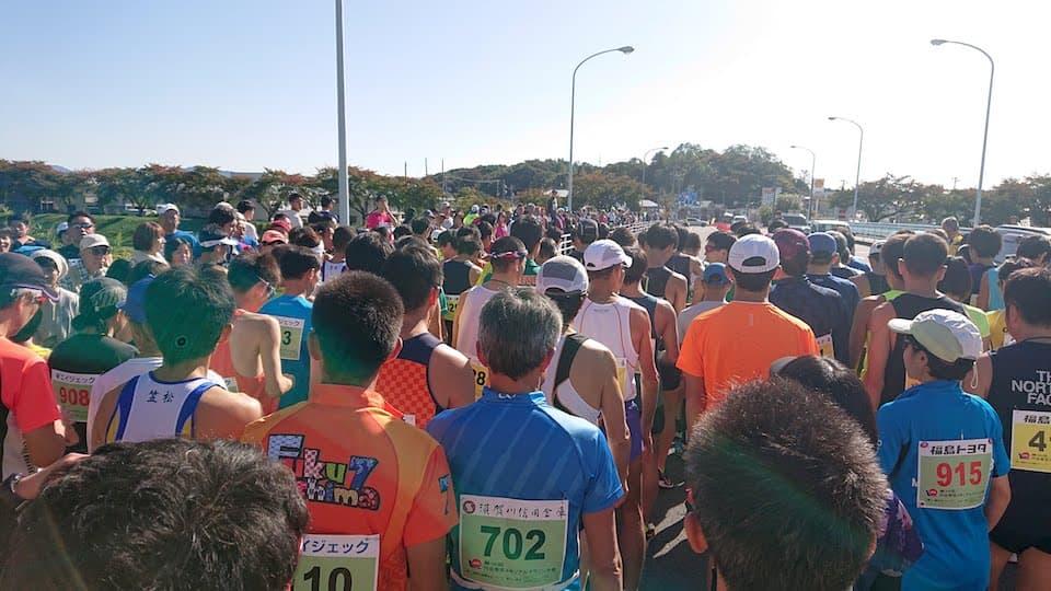 円谷幸吉メモリアルマラソンのスタート