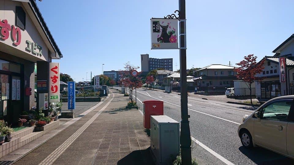 須賀川駅から伸びる道