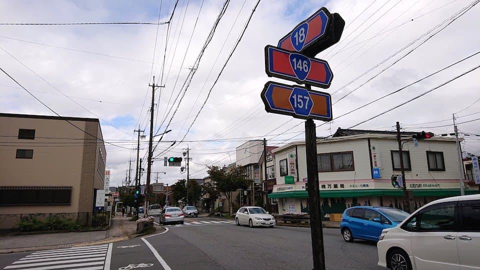 中軽井沢の駅前交差点