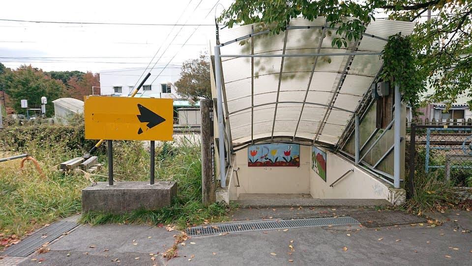 中山道の地下道