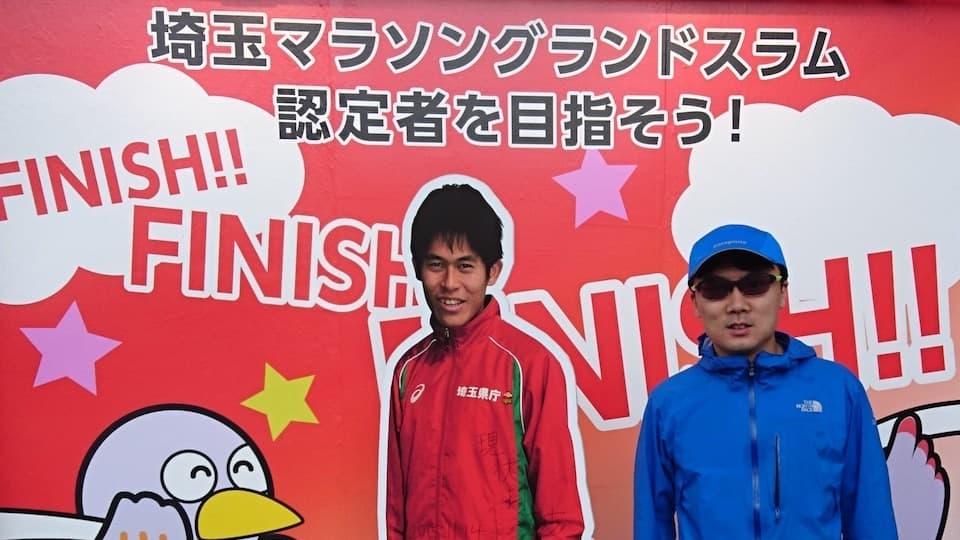 埼玉マラソングランドスラム攻略!ロードレースマスター(160km)に挑戦します