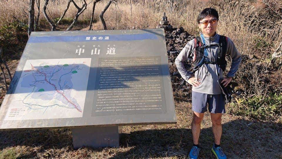 中山道を走る旅:八幡→望月→芦田→長久保→和田→下諏訪|ともらん