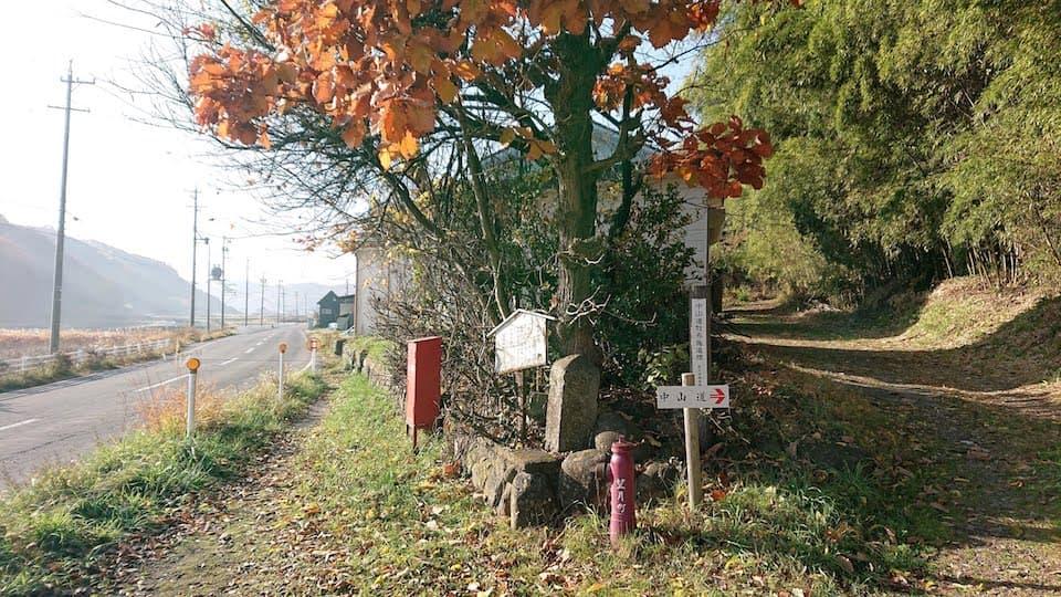旧中山道ルート