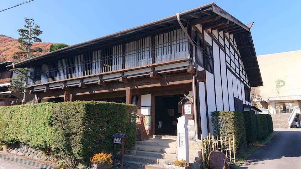 和田宿へ 「かわちや」