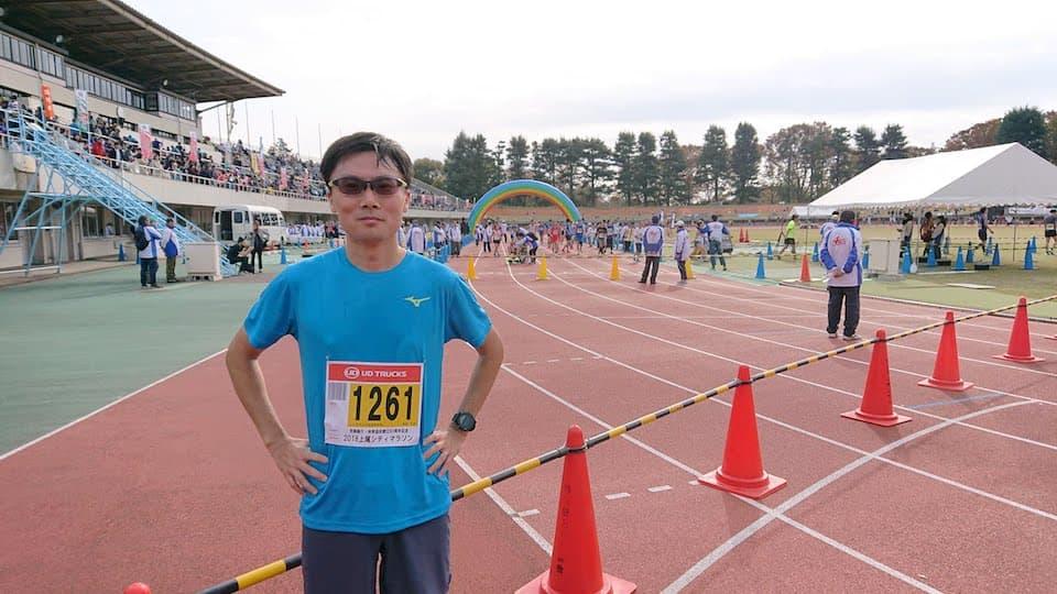 上尾シティマラソン【ブログレポート】