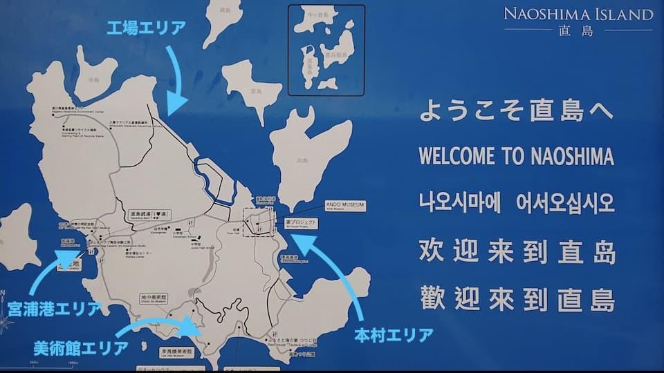 直島の地図と4つのエリア