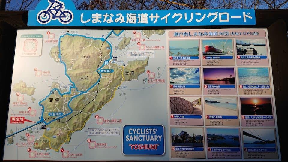 自転車・歩行者道のルートは複数ある
