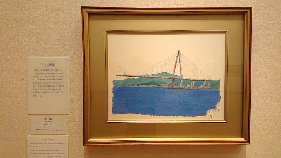 生口島と因島を結ぶ「生口橋」