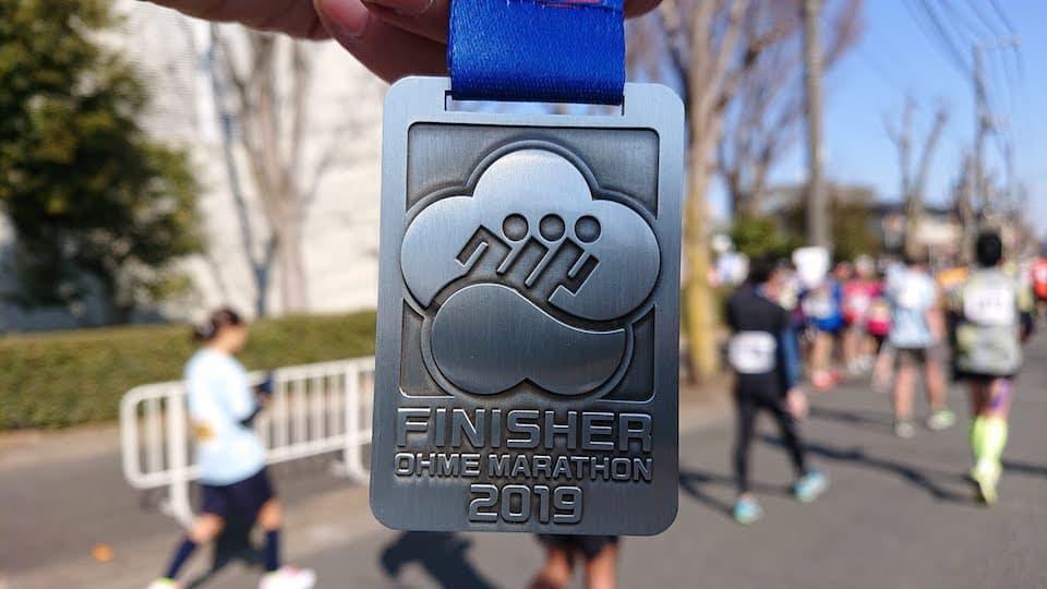 青梅マラソン 30km【ブログレポート】後半下り坂はオーバーペース気味