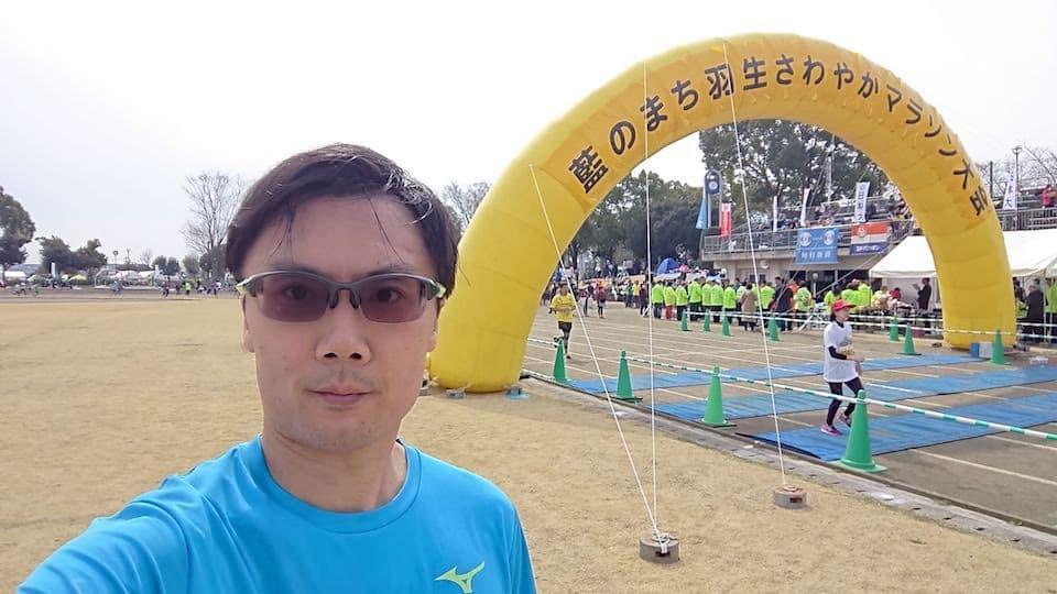 羽生さわやかマラソン【ブログレポート】リカバリーを兼ねたレース