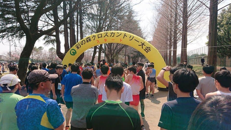 彩の森クロスカントリー 8.2km【ブログレポート】