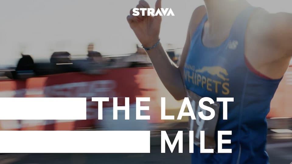 ストラバがマラソンランナーとチャリティをつなぐ「The Last Mile」を発表