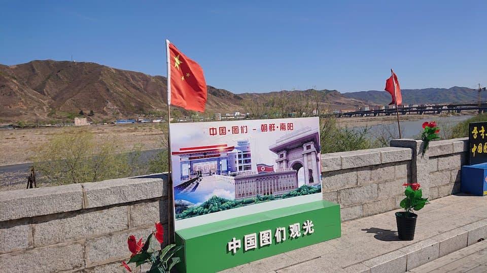 中朝国境地帯でランニング!吉林省図們市の図們江畔を走ってみた